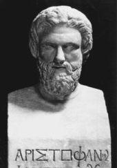 Προτομή-του-Αριστοφάνη