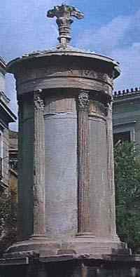 Lysicraties